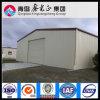 Almacén de la estructura de acero de la alta calidad (SS-75)