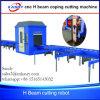 Faisceau de machine de découpe, l'adaptation du faisceau de machine CNC, Beam Coper pour acier de structure