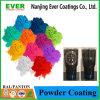 内部アプリケーションエポキシポリエステル金属粉のコーティング
