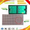 Indoor P3.75 (SMD) Double module à LED de couleur