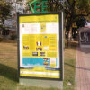 Двухсторонний уличных рекламных вращающихся акриловый плакат блок освещения
