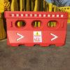 使用された道路交通の安全水によって満たされるプラスチック障壁
