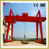 Двойной подкрановая балка 50 тонн порт контейнер цена козловой кран для мобильных ПК