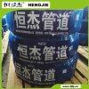 HDPE Dn16 Tropfenfänger-Rohr für Bewässerung