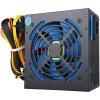 350W ATX Schaltungs-Computer-Stromversorgung, PC 350W Stromversorgung