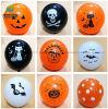 Halloween-aufblasbarer bekanntmachender Drucken-Ballon