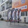 Наружная реклама под флагом перо (TJ-01)