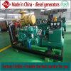 Марки 100 квт/125ква дизельный генератор, один из Китая в трех основных марок