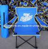 折るキャンプ釣ピクニック椅子(XY-108)