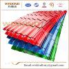 倉庫の構築のためのすべてのRalカラーAvialableの屋根ふきシート