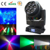 7piece*15W СИД Stage Lighting Mini Bee Eye Moving Head Beam