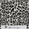 Carta da stampa nera di trasferimento dell'acqua della pellicola di Hydrographics del leopardo di Yingcai