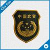 Gesponnenes gebildetes Polizei-Abzeichen mit Lockrand für konstanten Kennsatz