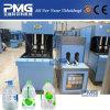 Botella de Pet semiautomática máquina de moldeo por soplado y el equipo de soplado