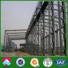 Edificio prefabricado de la construcción de la estructura de acero y del acero de la industria de China