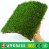 庭のパスの人工的な草の泥炭のための高品質の卸し売りプラスチック総合的な草