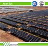 각 조정가능한 PV 태양 전지판 장착 브래킷 최신 판매