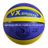 ترويجيّ صنع وفقا لطلب الزّبون علامة تجاريّة مطّاطة كرة كرة سلّة في شحن