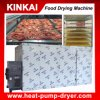 직업적인 제조 식물성 과일 농산물 열 펌프 건조기