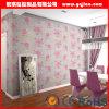 Decoración decorativa grabada Wallcovering del hogar del papel pintado del sitio del diseño europeo