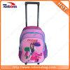 Мода Cute Cartoon детские книги рюкзак обратно в школу мешки с тележка для подростков девочек