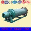Citic IC 선광 공 선반 투관 구획