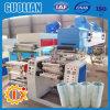 Máquina de cinta de oro del cartón del lacre del celofán del surtidor de Gl-500d