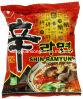 プラスチック食糧Bag/Foodパッキング袋