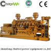 le groupe électrogène du gaz 500kw a actionné par l'engine de gaz de Jichai 190 séries
