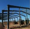 小さいプレハブの鋼鉄家か倉庫