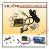СПРЯТАННЫЙ H6-3 набор мотоцикла тонкий