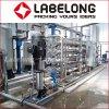 водоочистка системы RO обратного осмоза 2000L/H для машины завалки