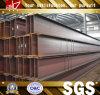 Acciaio strutturale laminato a caldo del fascio di perfezione H di prezzi bassi