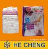 中国の高品質Children Baby Diapers Manufacturer