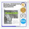 効果の抗腫瘍性の掘られた薬剤の未加工粉のブレオマイシンの硫酸塩9041-93-4