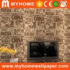 2016 Nuevo Diseñador de PVC decorativos Papel tapiz la decoración del hogar
