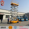 12 Ce Cheap Auto Mobile Scissor Lift m 300kg Load Китая Supplier