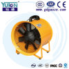Подвижные вентилятор с осевой обтекаемостью/воздуходувка вытыхания