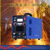 Cortador de Plasma de ar portáteis placa dupla soldador IGBT