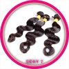 インドにRemyの人間の毛髪の編むこと(KBL-IH-BW)