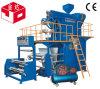 200-600мм PP пленки бумагоделательной машины
