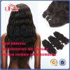 Comercio al por mayor de la máquina de alta calidad de cabello trama trama doble trama cabello humano.