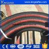 Шланг введенный проводом гидровлического масла всасывания SAE100 R4