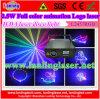 Luz a todo color del disco del laser de la animación del RGB