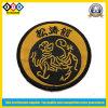 Настраиваемый логотип вышивка исправления (XYH-EP024)
