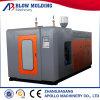 HDPE 부동액 병 중공 성형 기계