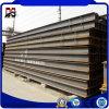 Строительных материалов Q235 H света раздел сталь для стальных структуры