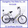 새로운 도시 전기 자전거 또는 Ebike 포도 수확 함 자전거