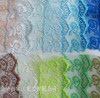 Cordón neto de 4 cm Ancho bordado de organza de encaje de malla para prendas de vestir / textiles para el hogar / vestido y calcetines con borde de encaje de accesorios