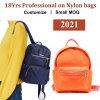 Venda por grosso de mulheres de lazer de Nylon Impermeável Star mochila de viagem SH837